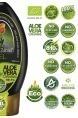 Gel Aloe Vera Penca Zabila - 300 ml - 99,7%